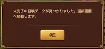 f:id:ryu-chance:20190519011238p:plain