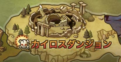 f:id:ryu-chance:20190522214815j:plain