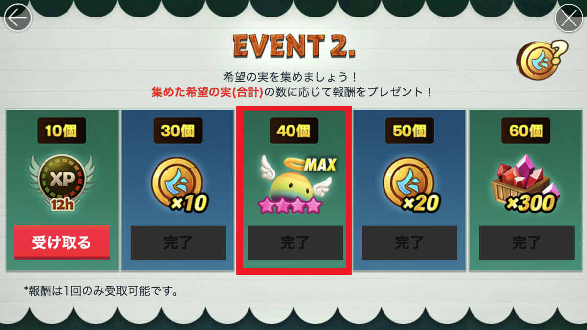 f:id:ryu-chance:20190522215155p:plain