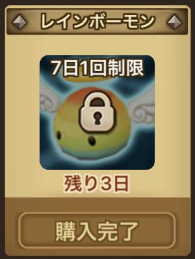 f:id:ryu-chance:20190522215814j:plain