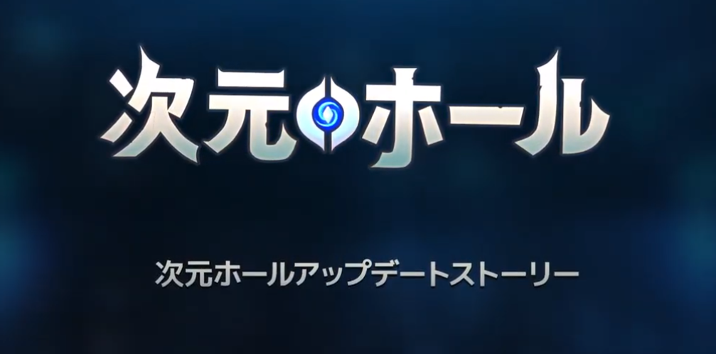 f:id:ryu-chance:20190602174107p:plain