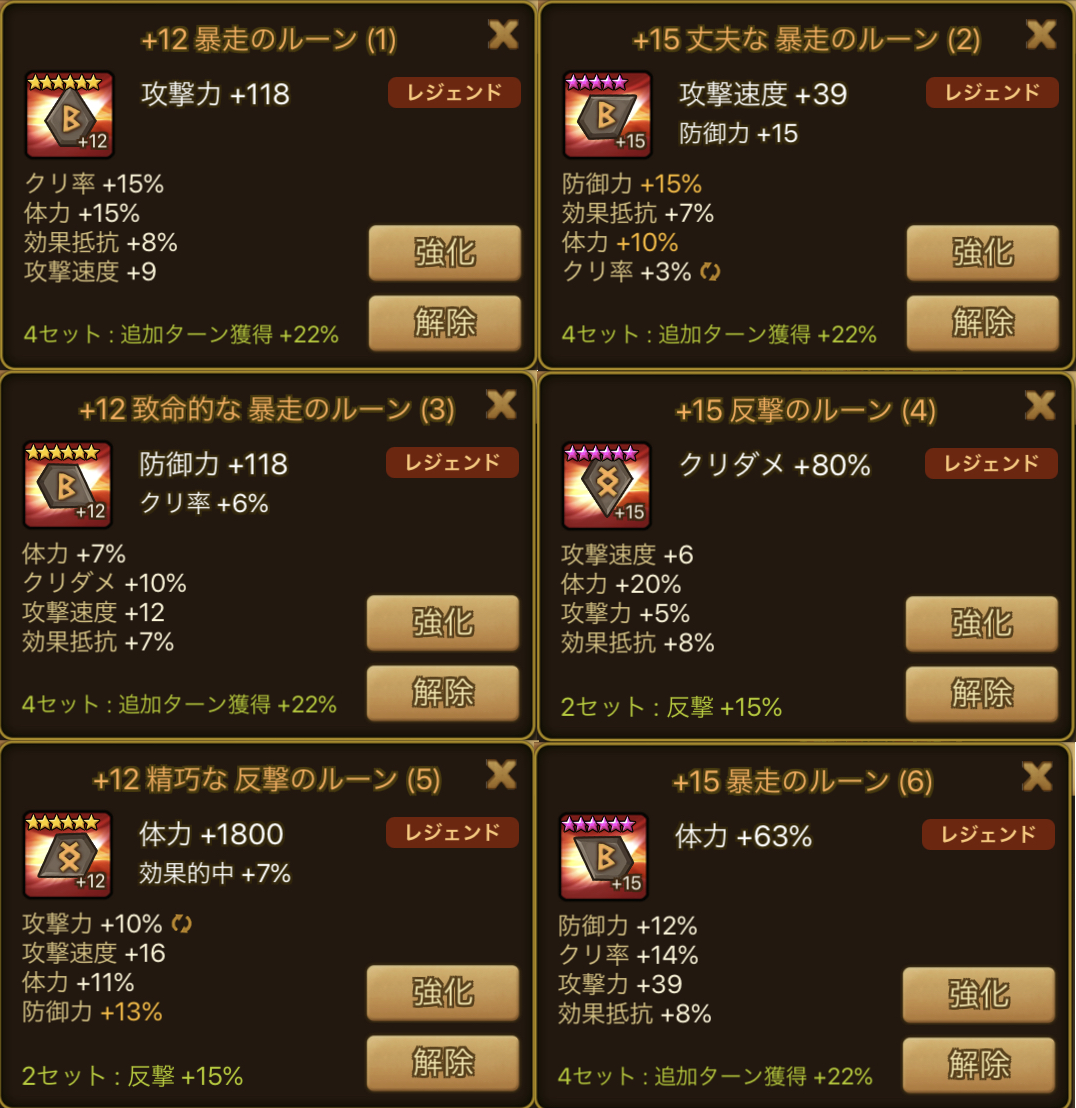f:id:ryu-chance:20190609010541p:plain