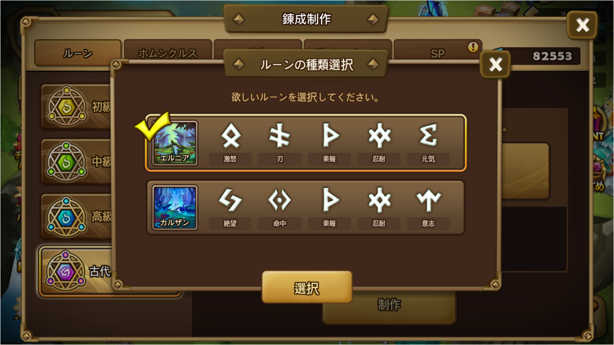 f:id:ryu-chance:20190611232409p:plain