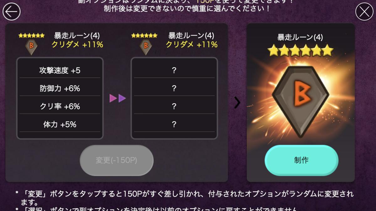 f:id:ryu-chance:20190624153159p:plain