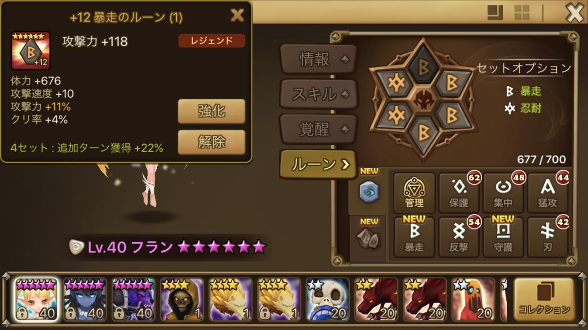 f:id:ryu-chance:20190701215512p:plain