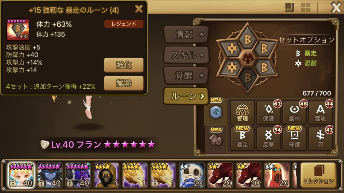 f:id:ryu-chance:20190701215527p:plain