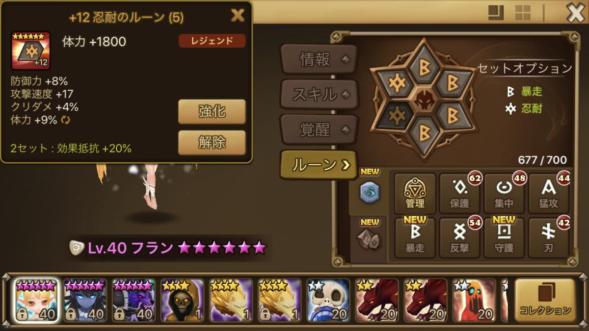 f:id:ryu-chance:20190701215531p:plain