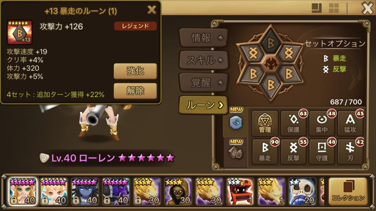 f:id:ryu-chance:20190704002429p:plain