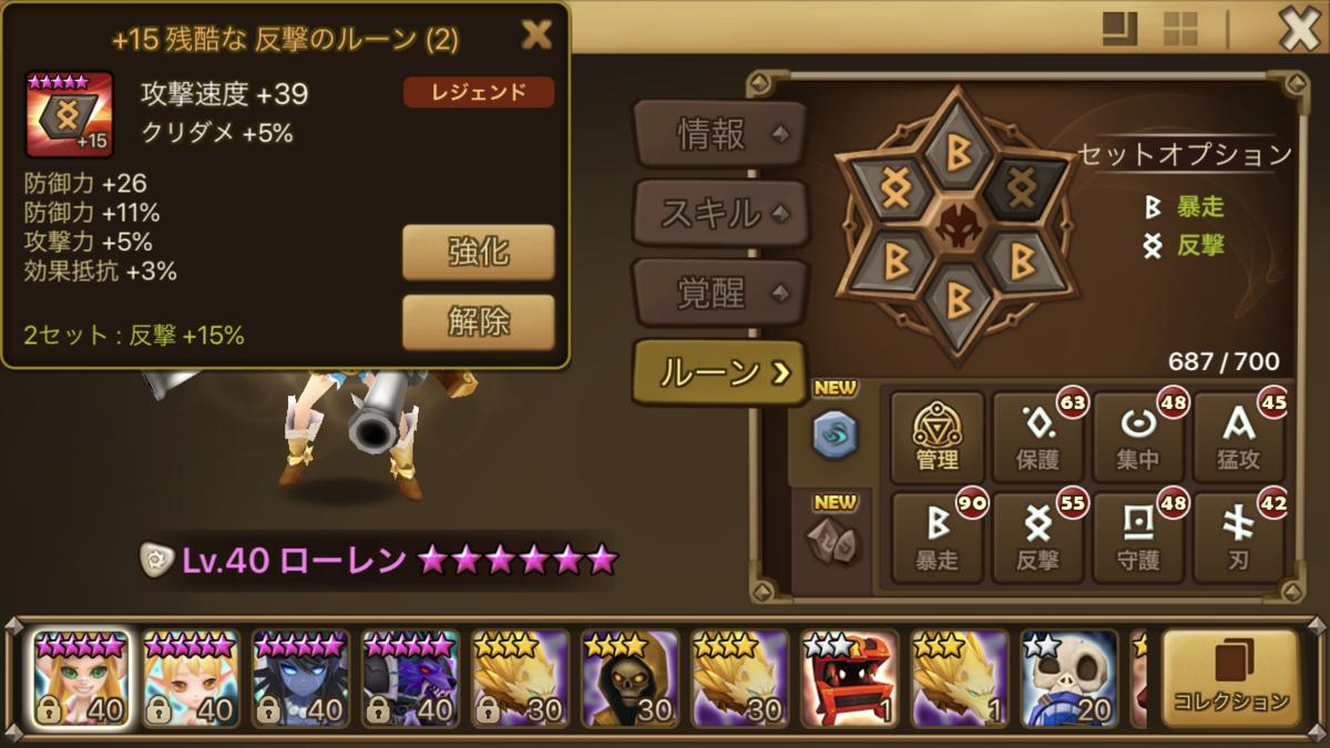 f:id:ryu-chance:20190704002434p:plain