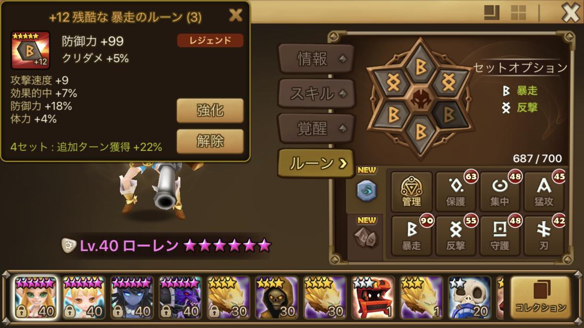 f:id:ryu-chance:20190704002438p:plain