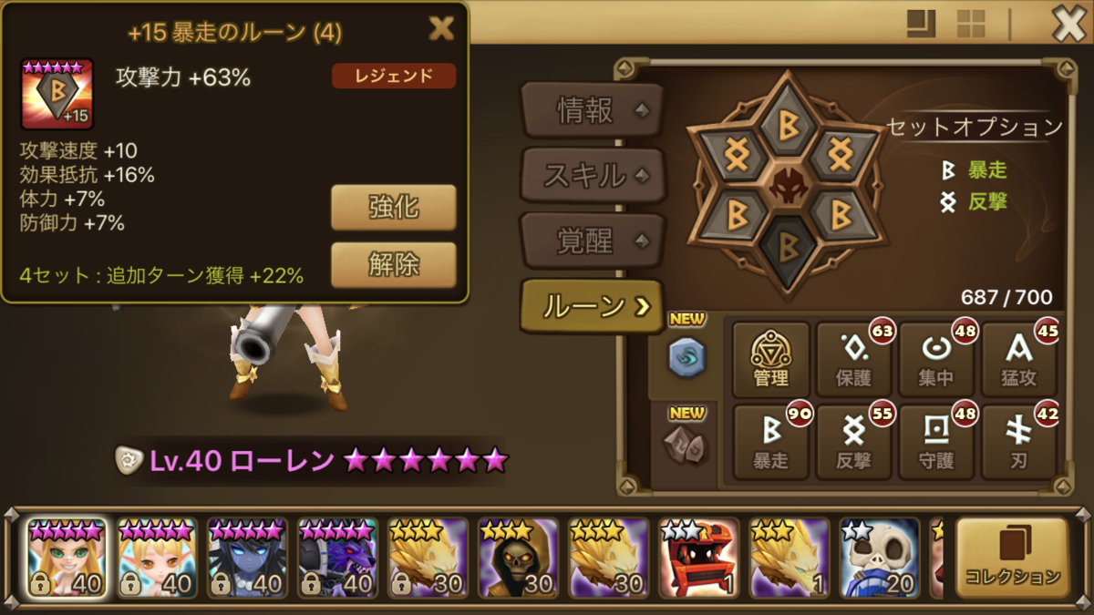f:id:ryu-chance:20190704002440p:plain