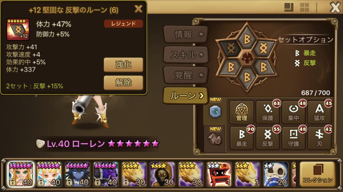 f:id:ryu-chance:20190704002446p:plain