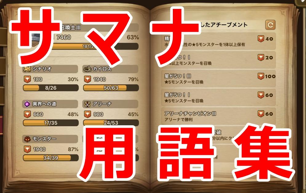 f:id:ryu-chance:20190720005424j:plain