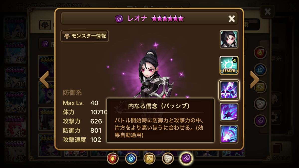 f:id:ryu-chance:20190727102828p:plain