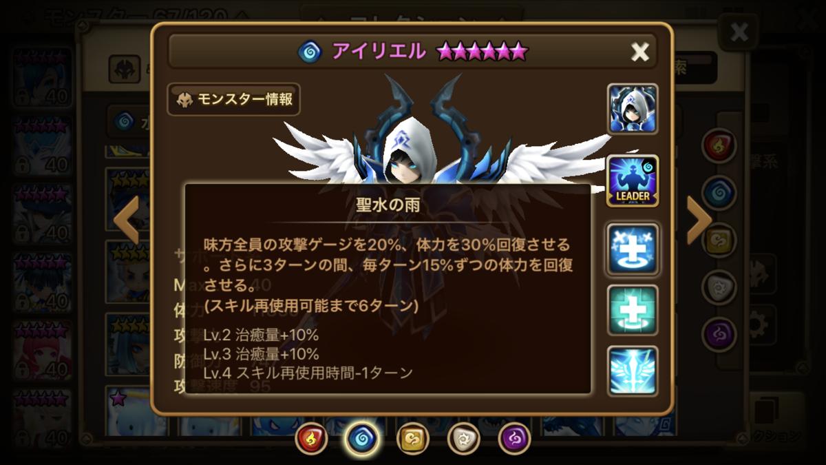 f:id:ryu-chance:20190727103530p:plain