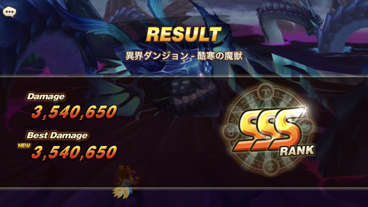 f:id:ryu-chance:20190801203250p:plain