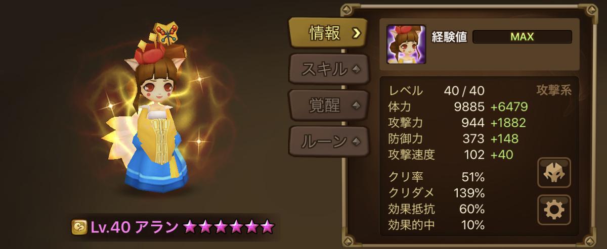 f:id:ryu-chance:20190801204308j:plain