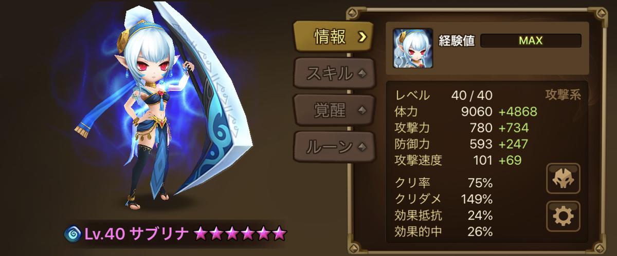f:id:ryu-chance:20190801204822j:plain