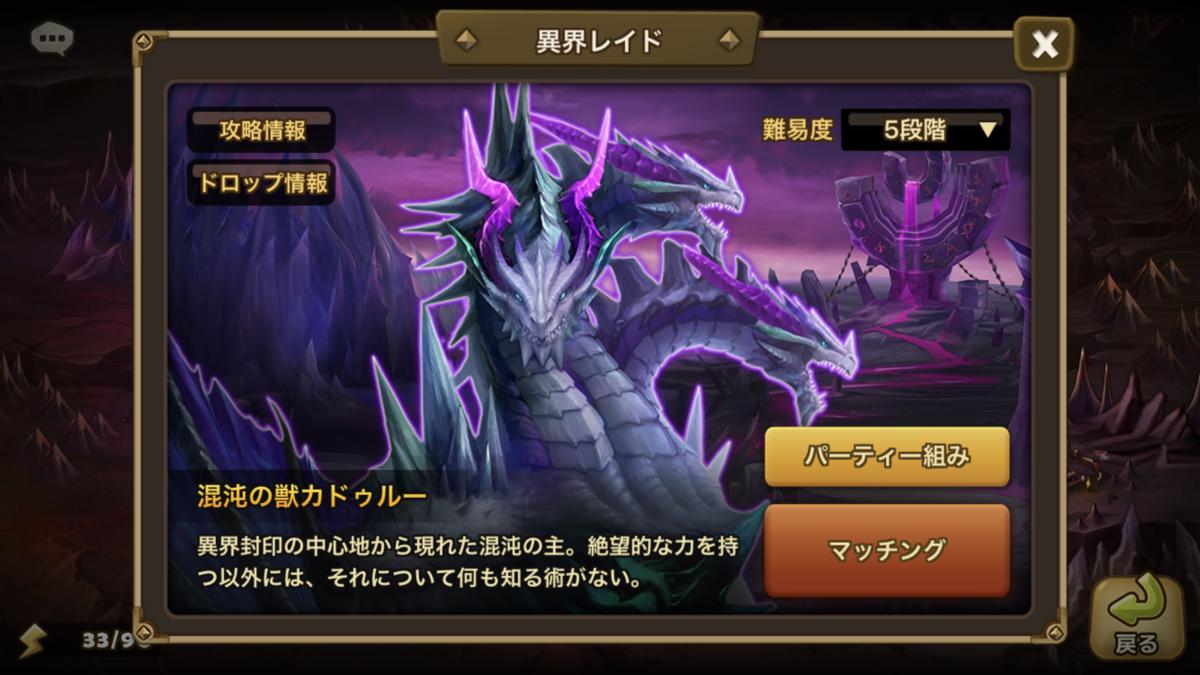 f:id:ryu-chance:20190814155518p:plain