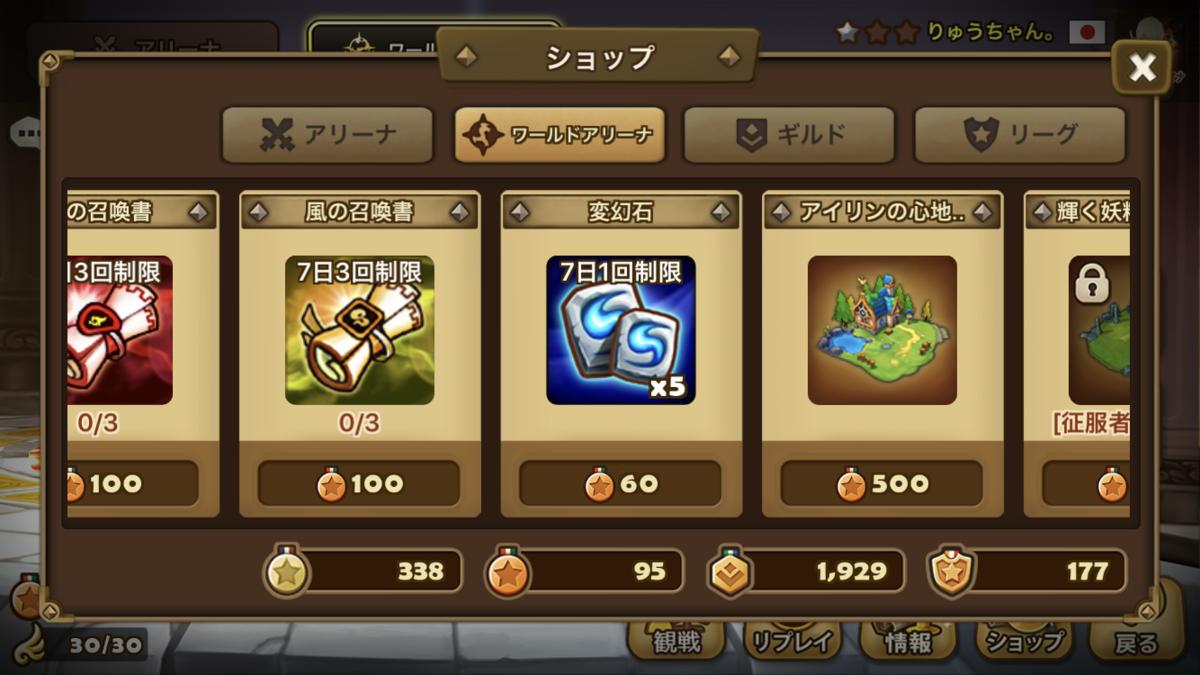 f:id:ryu-chance:20190814155600p:plain