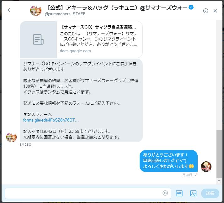 f:id:ryu-chance:20190911234053p:plain