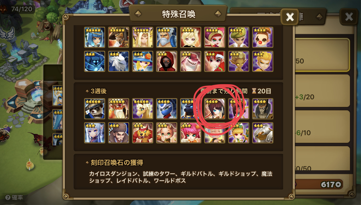 f:id:ryu-chance:20190915011046j:plain