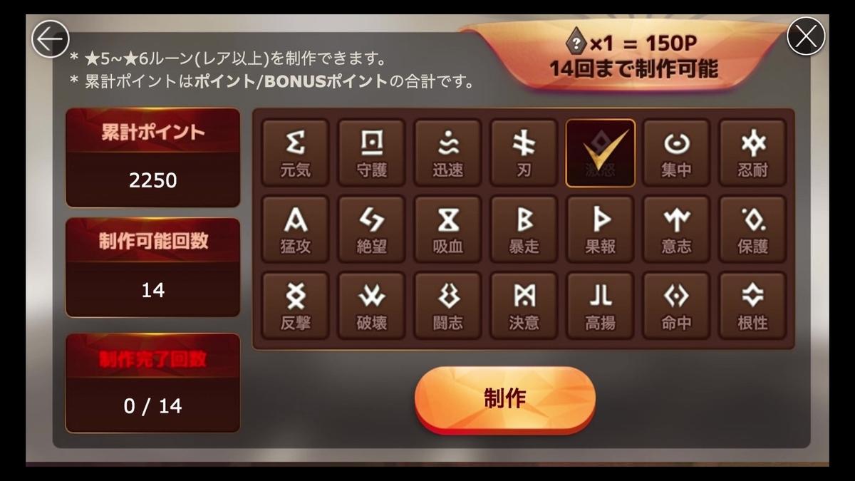 f:id:ryu-chance:20190919225949j:plain