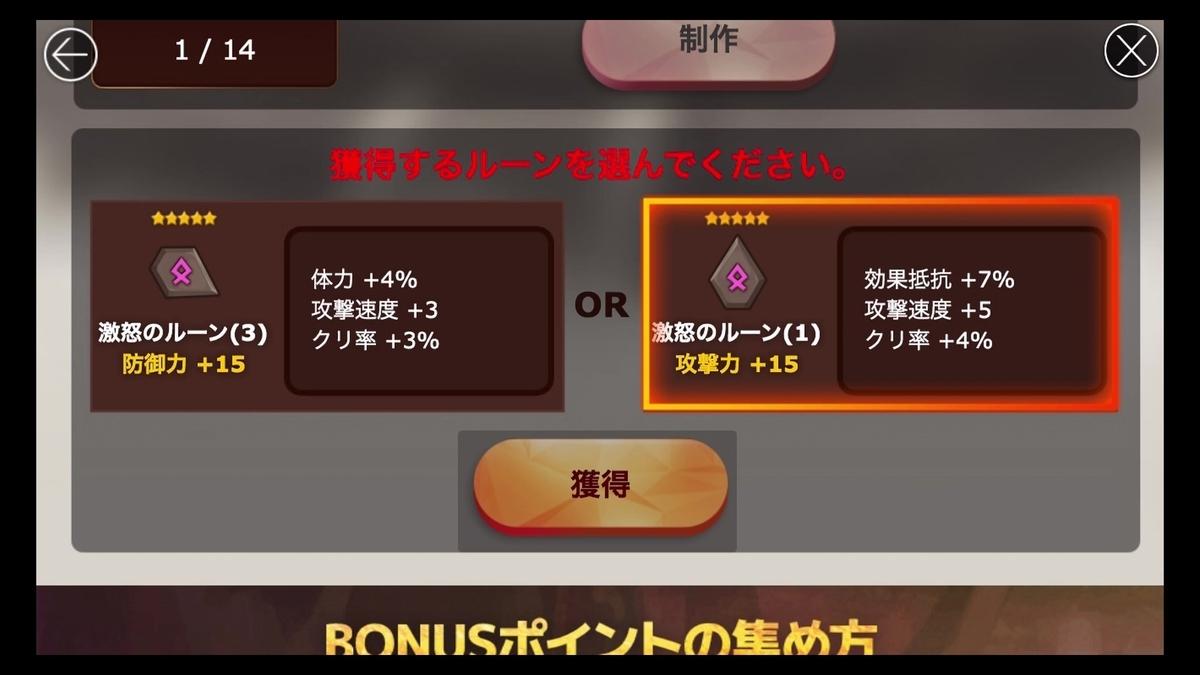 f:id:ryu-chance:20190919230227j:plain