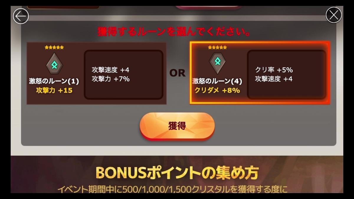 f:id:ryu-chance:20190919230230j:plain