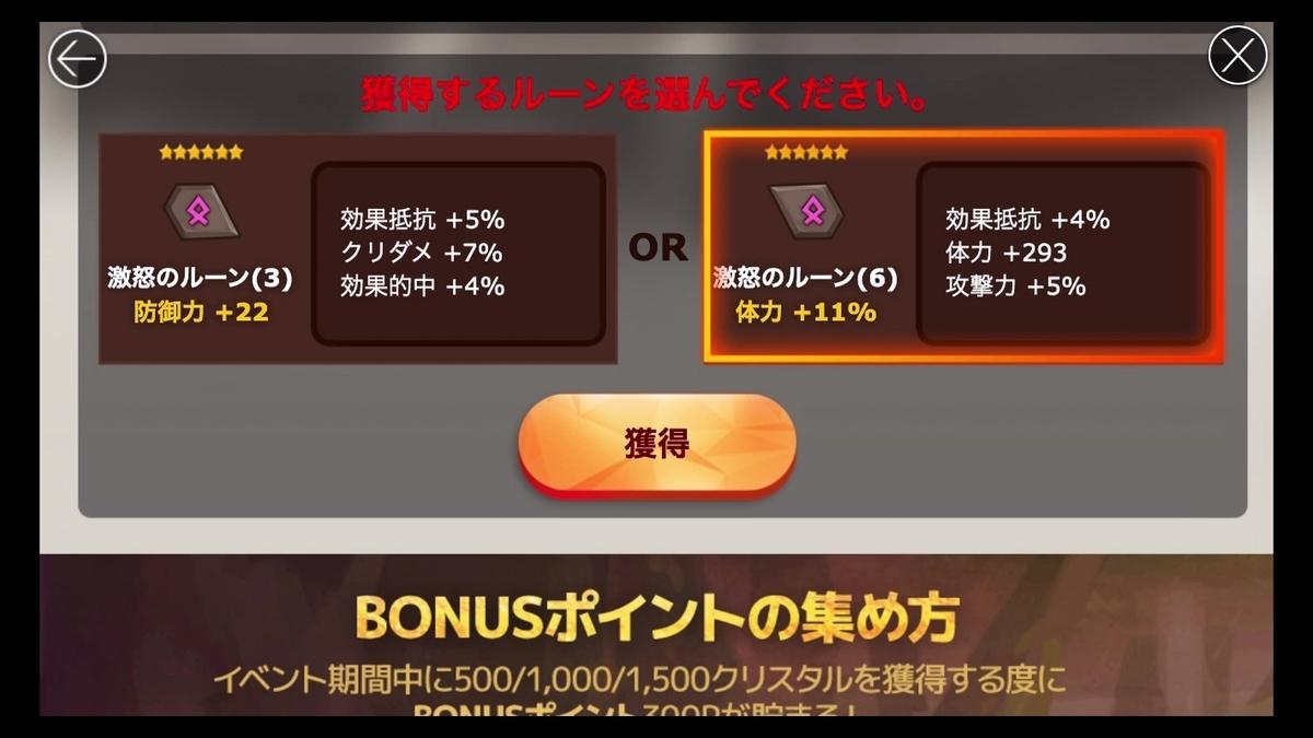 f:id:ryu-chance:20190919230232j:plain