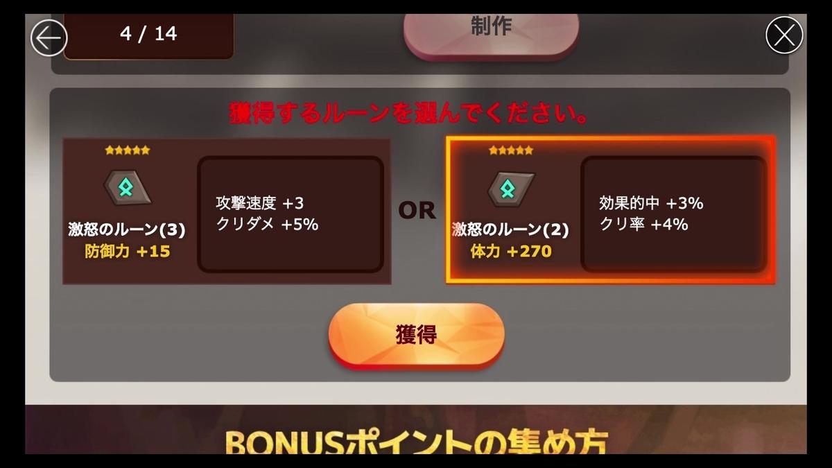 f:id:ryu-chance:20190919230235j:plain