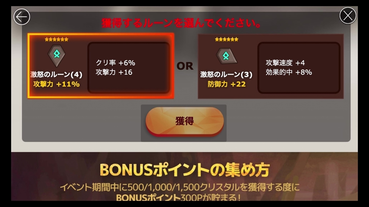 f:id:ryu-chance:20190919230242j:plain