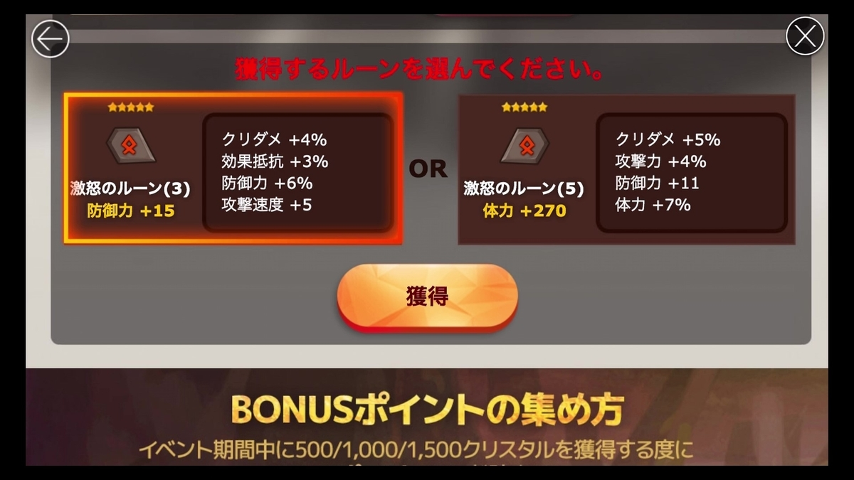 f:id:ryu-chance:20190919230246j:plain