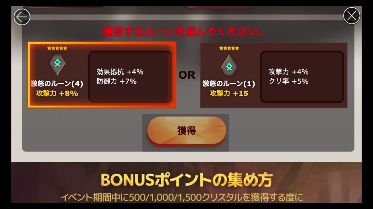 f:id:ryu-chance:20190919230249j:plain