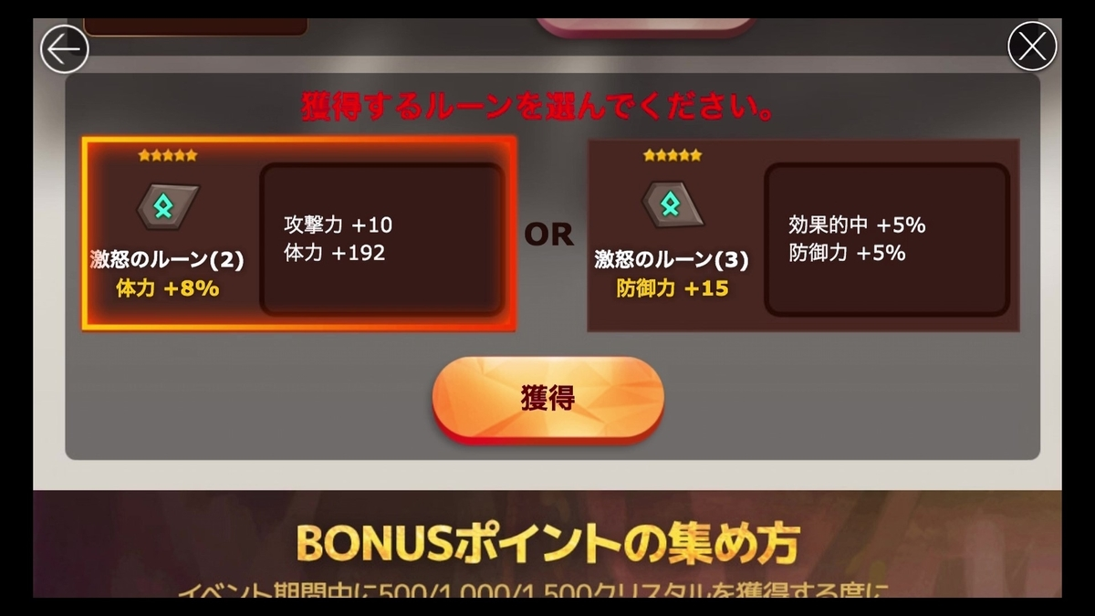 f:id:ryu-chance:20190919230300j:plain