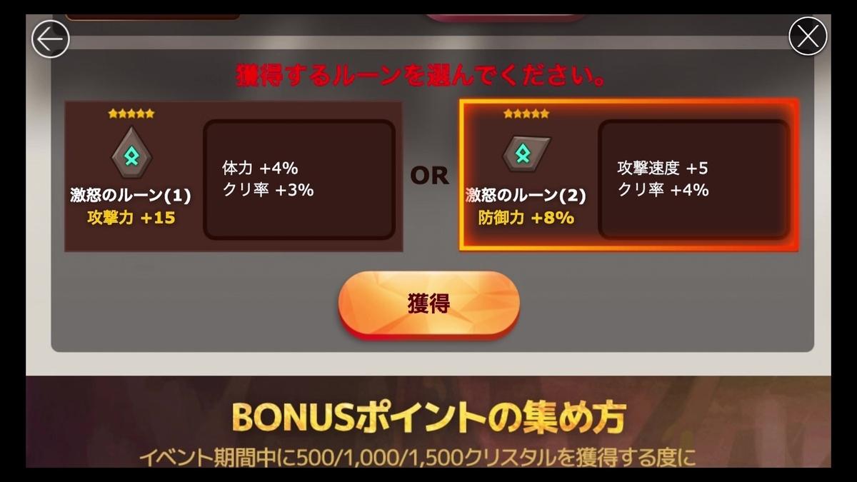 f:id:ryu-chance:20190919230302j:plain