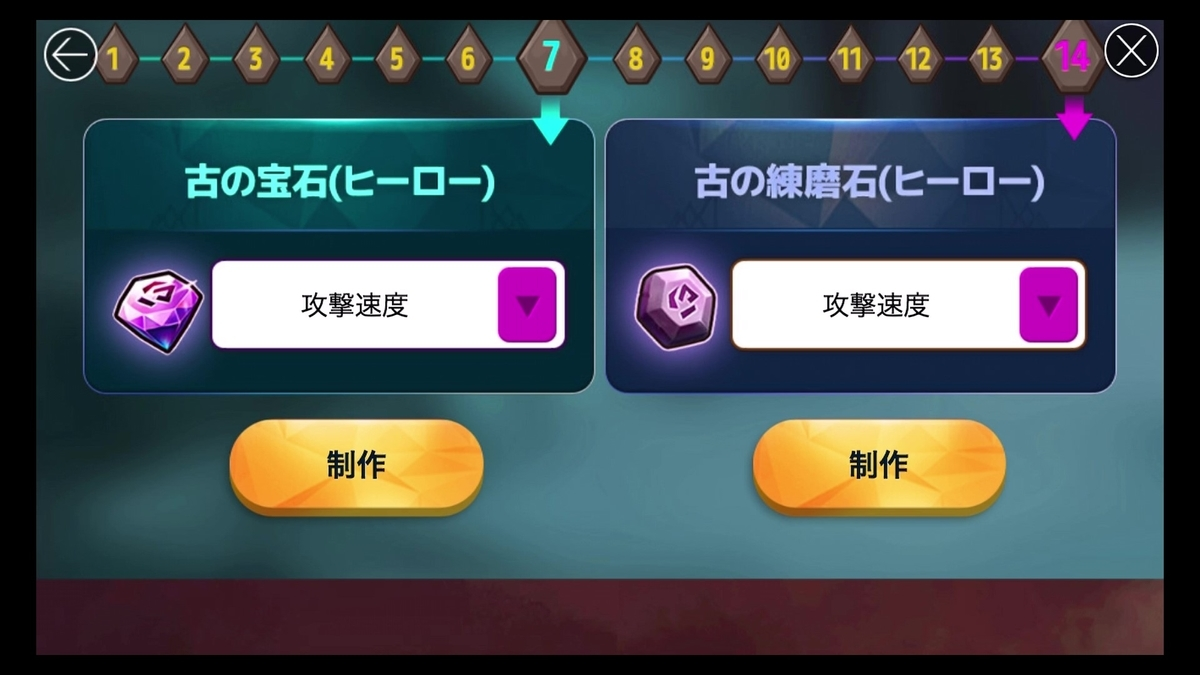 f:id:ryu-chance:20190919231411j:plain
