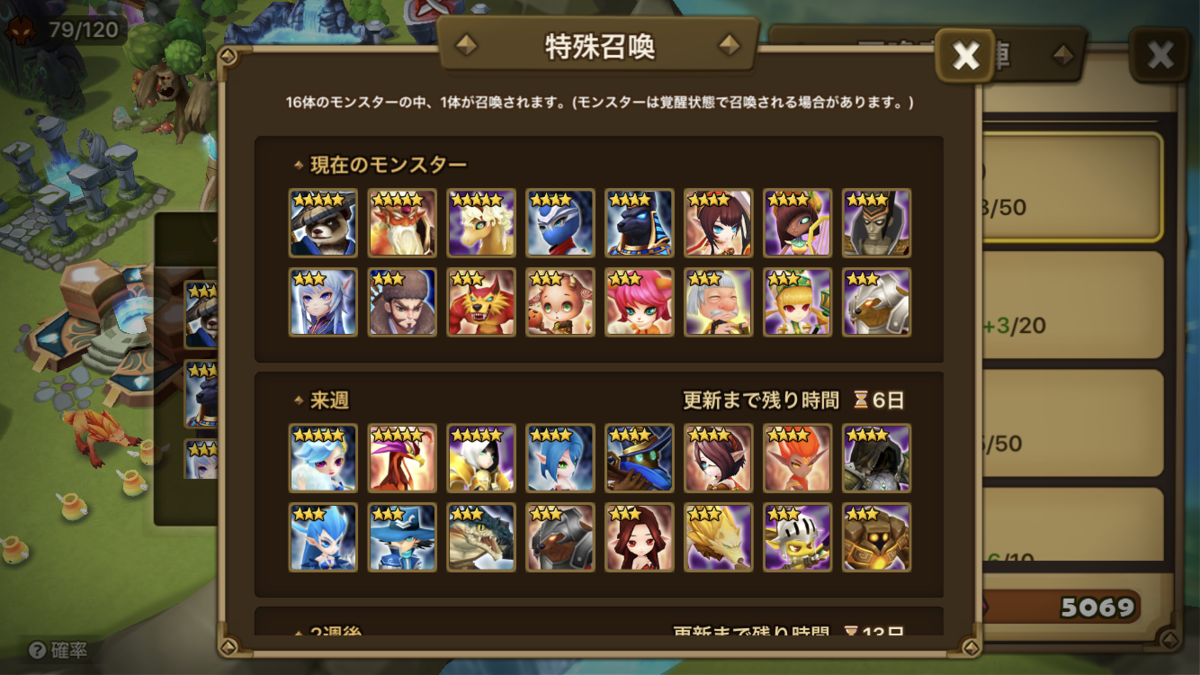f:id:ryu-chance:20190930203532p:plain