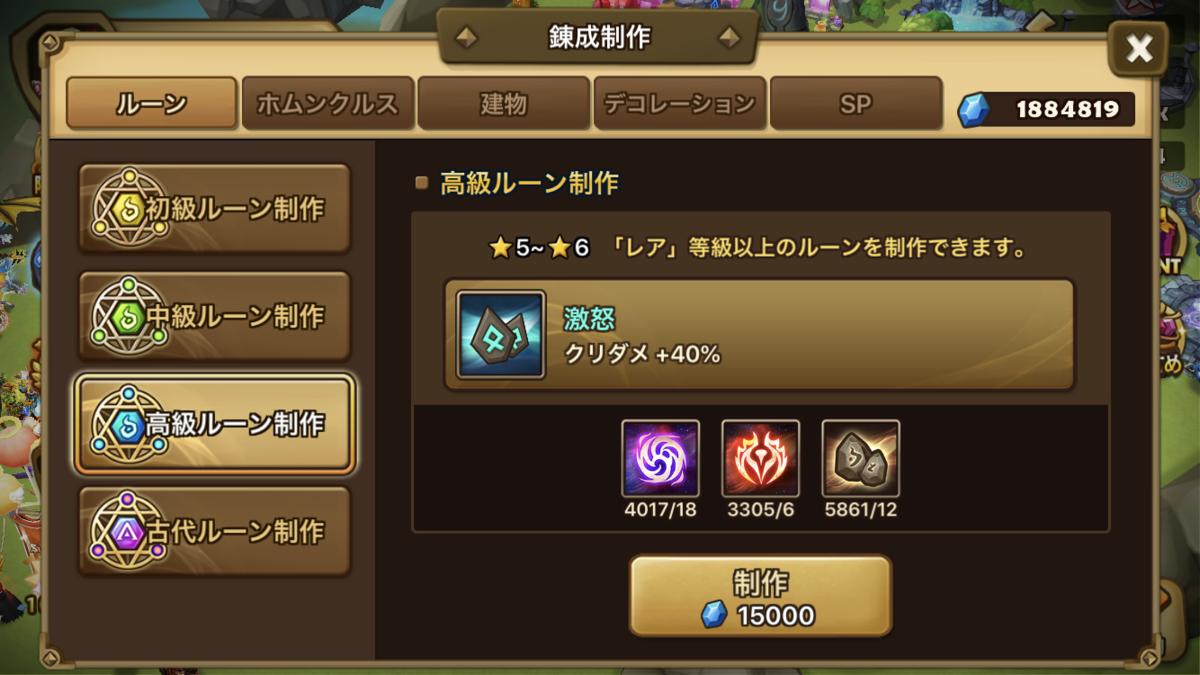 f:id:ryu-chance:20191005160424p:plain