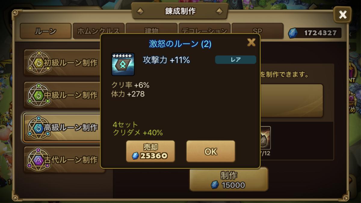 f:id:ryu-chance:20191005161252p:plain