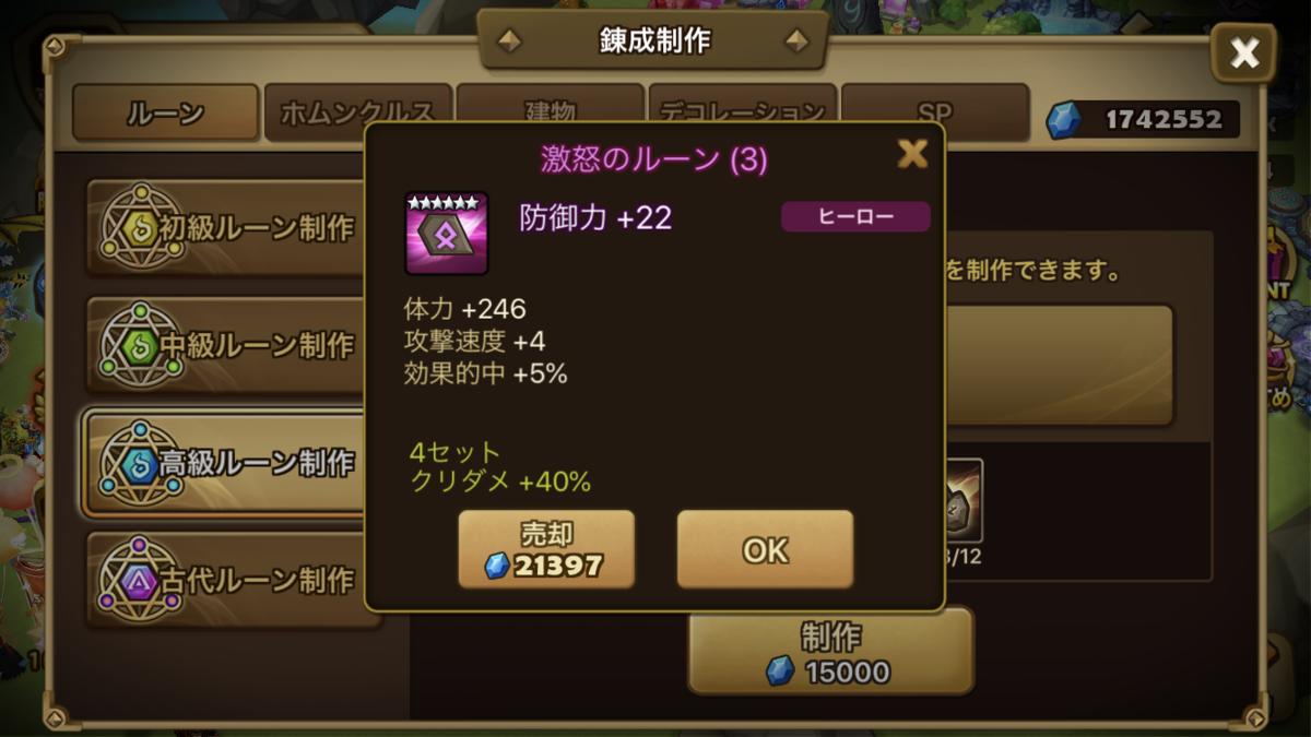 f:id:ryu-chance:20191005161613p:plain