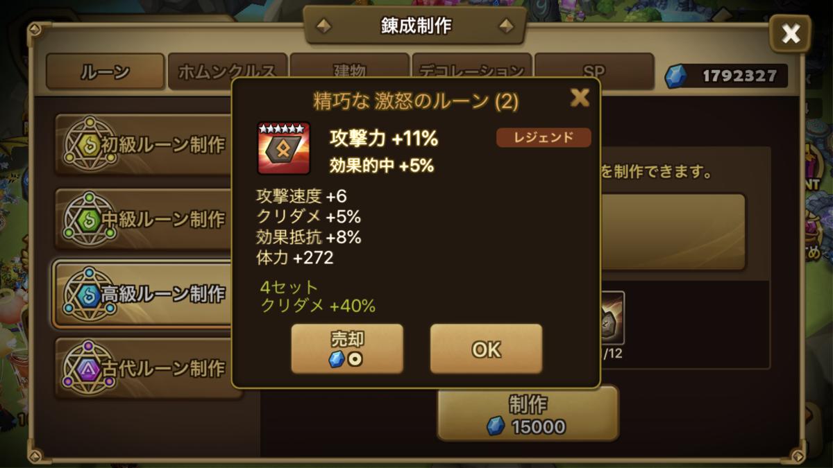 f:id:ryu-chance:20191005161942p:plain