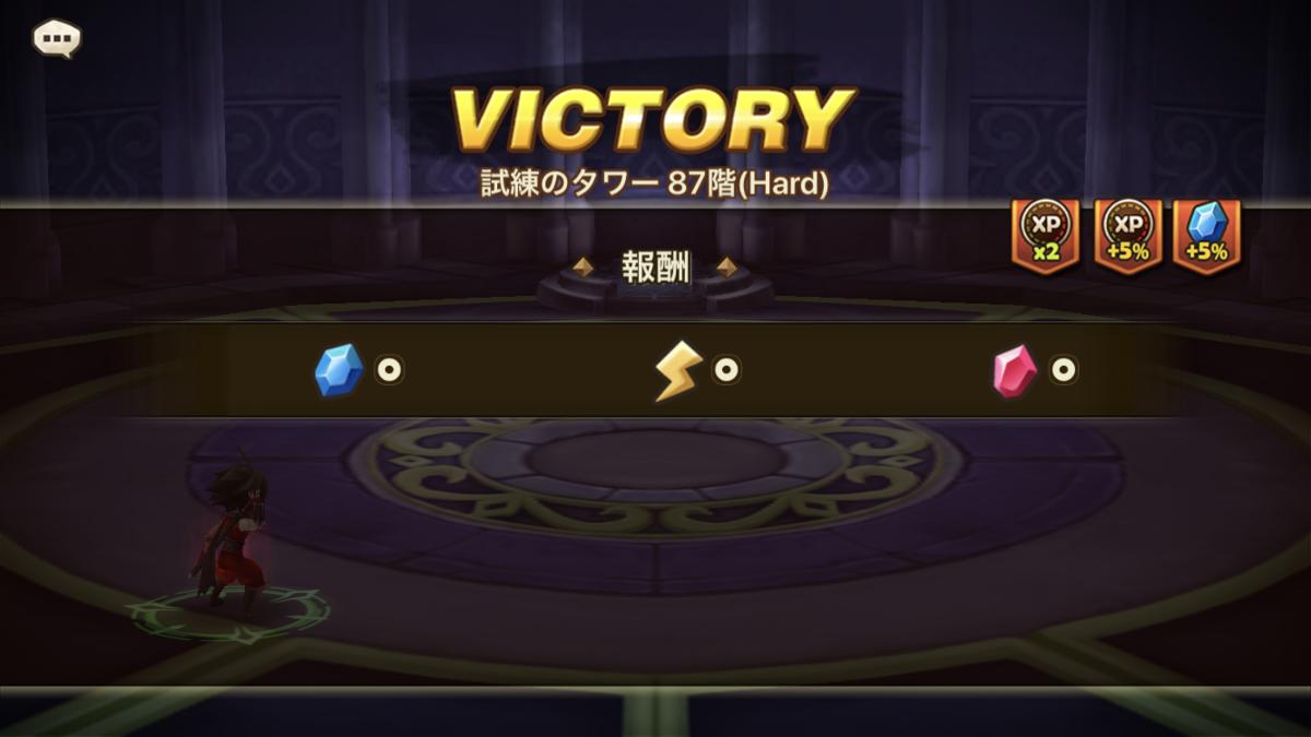 f:id:ryu-chance:20191027102710p:plain