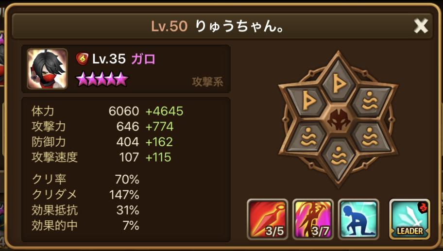 f:id:ryu-chance:20191027102802j:plain