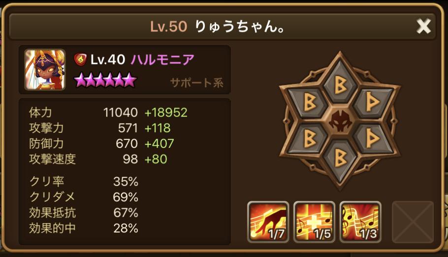 f:id:ryu-chance:20191027102808j:plain