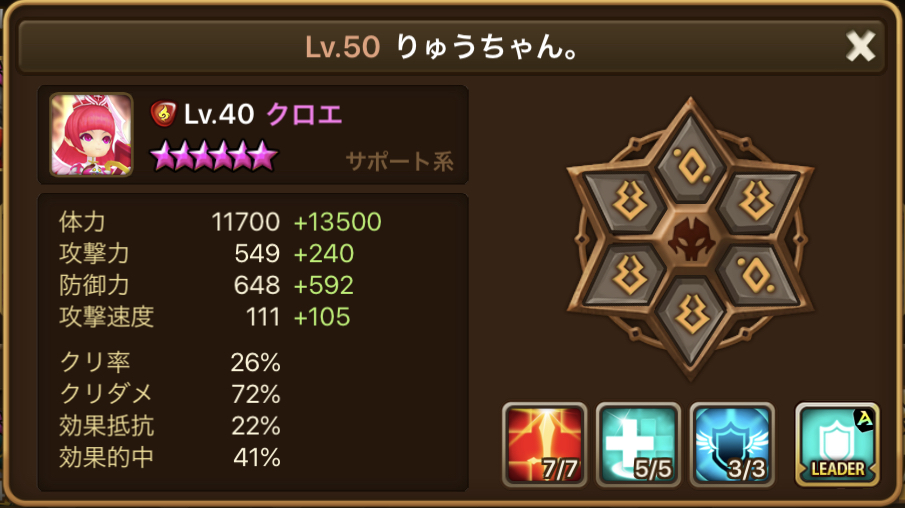 f:id:ryu-chance:20191027102810j:plain