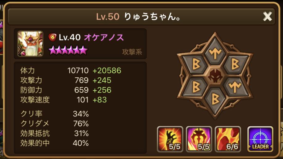 f:id:ryu-chance:20191027102821j:plain