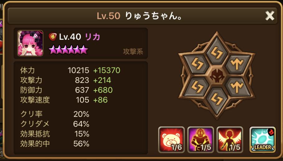 f:id:ryu-chance:20191027102837j:plain