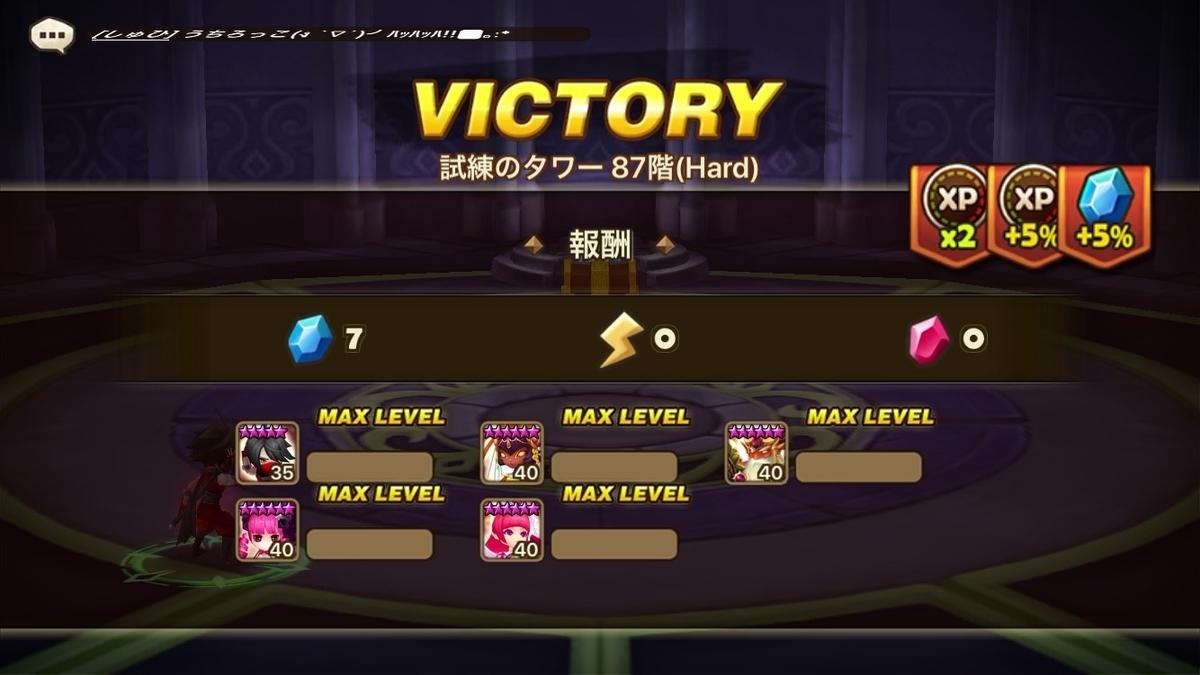 f:id:ryu-chance:20191027110840j:plain