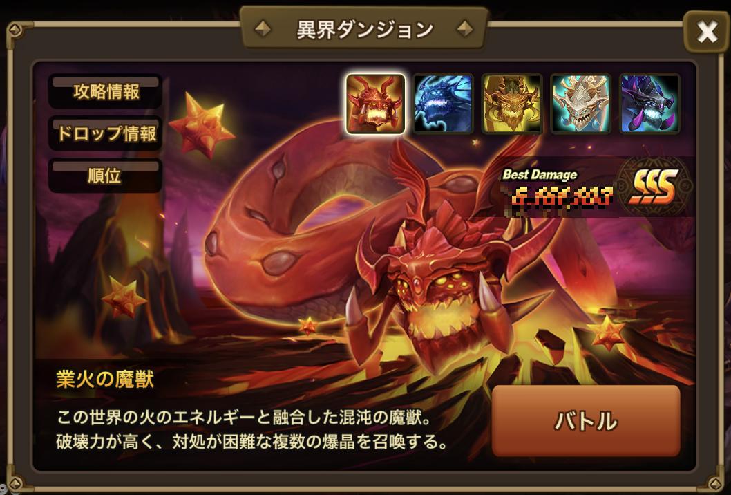 f:id:ryu-chance:20191124222021p:plain